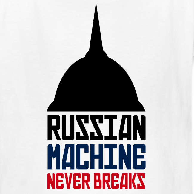 Russian Machine Never Breaks Logo Kids T-Shirt