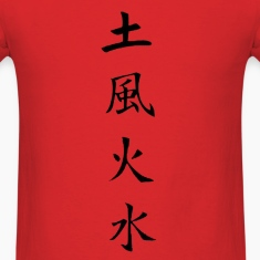 Red kanji_elements T-Shirts