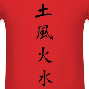 Red kanji_elements T-Shirts - Men's T-Shirt