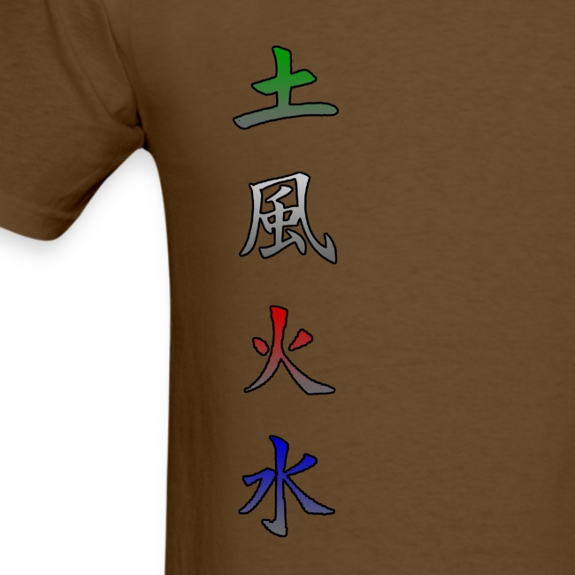 Ob Juans Shirts And Shits Come Inside Kanji Elements Earth Wind