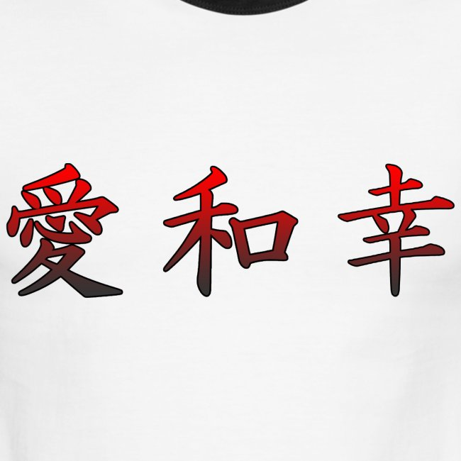 OB Juans Shirts And Shits Come Inside Kanji Love Peace Happiness Impressive Love Peace Happiness