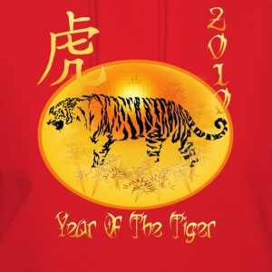 Year Of The Tiger 2019 - Women's Hoodie