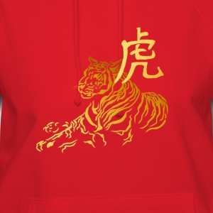 Year Of The Tiger In Gold - Women's Hoodie