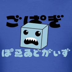 Royal blue BIG MONSTER in japanese style font funky  T-Shirts
