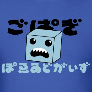 Royal blue BIG MONSTER in japanese style font funky  T-Shirts - Men's T-Shirt