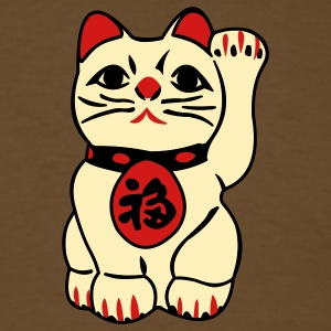 Brown good fortune cat T-Shirts - Men's T-Shirt