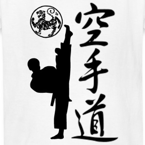 Martial Arts Kids Tee - Kids' T-Shirt