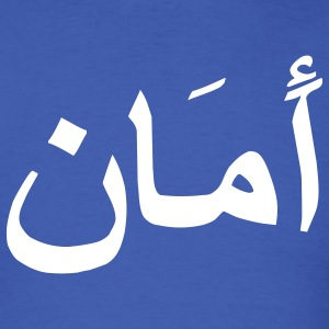 Royal blue arabic for peace T-Shirts - Men's T-Shirt