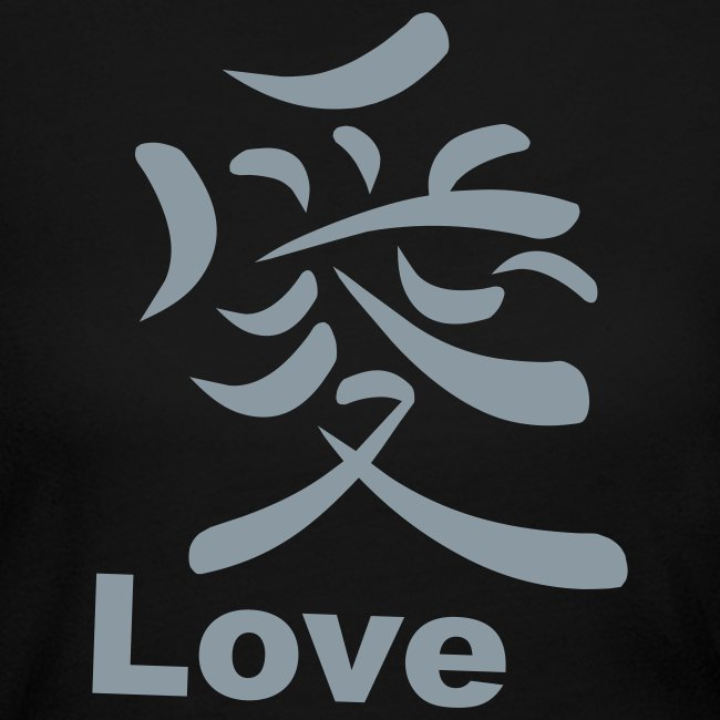 Kanji And Japanese Theme T Shirts Japanese Kanji Love T Shirt