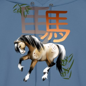 Horse and Symbol-Year Of The Horse - Men's Hoodie