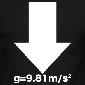 Earth's_Gravity - Men's Ringer T-Shirt