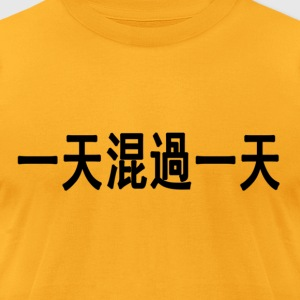Gold Sliding Along - Chinese T-Shirts - Men's T-Shirt by American Apparel