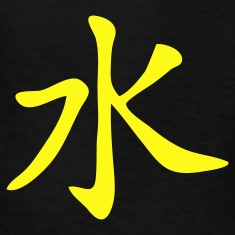Black chinese_sign_water_1c Kids' Shirts