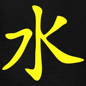 Black chinese_sign_water_1c Kids' Shirts - Kids' T-Shirt