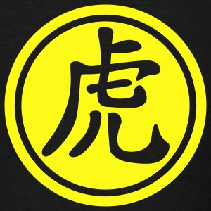 chinese_sign_tiger_b_1c T-Shirts - Men's T-Shirt