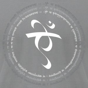 Saraswati Bija Mantra T-Shirts - Men's T-Shirt by American Apparel