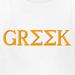 Greek Kids' Shirts - Kids' T-Shirt