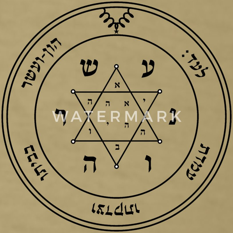 second jupiter pentacle T-Shirts - Men's T-Shirt