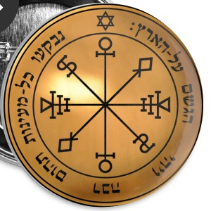 sixth moon pentacle Buttons - Small Buttons