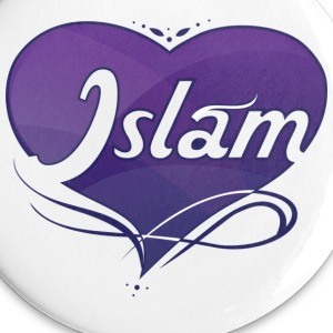 islamheart Buttons - Small Buttons