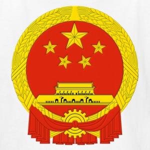 People's Republic of China Emblem Kids' Shirts - Kids' T-Shirt