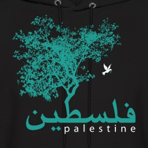 Arabic Proverb (Arabic & English) Hoodies - Men's Hoodie