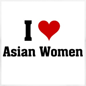 I love asian women - Men's Ringer T-Shirt