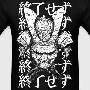 Way of the Samurai White - Men's T-Shirt