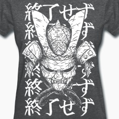 Way of the Samurai white Women's T-Shirts