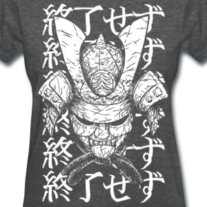 Way of the Samurai white Women's T-Shirts - Women's T-Shirt