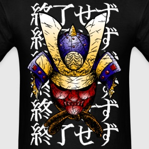 Way of the Samurai Color - Men's T-Shirt