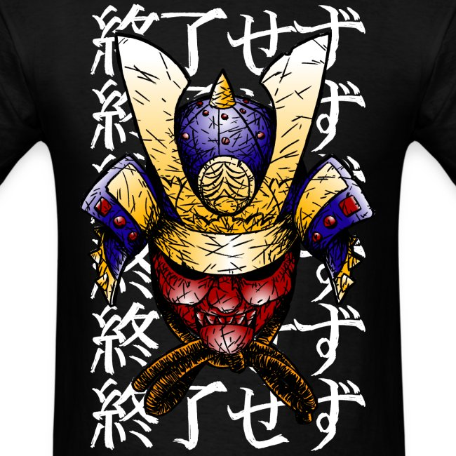Way of the Samurai Color