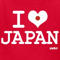 I love JAPAN - flag T-shirts Enfant