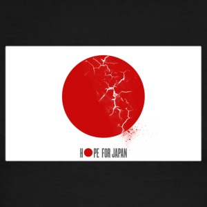 HOPE FOR JAPAN T-Shirts - Men's Ringer T-Shirt