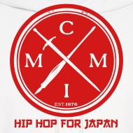 Design ~ JAPAN RELIEF HOODIE