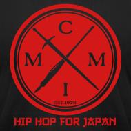 Design ~ JAPAN RELIEF TEE