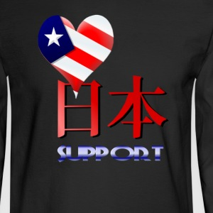 American Support Japan - Men's Long Sleeve T-Shirt