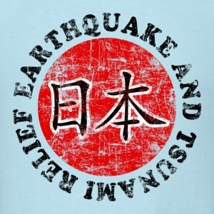 Japan Tsunami Relief T-Shirts - Men's T-Shirt