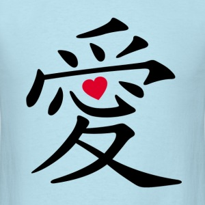 Love in Japanese T-Shirts - Men's T-Shirt