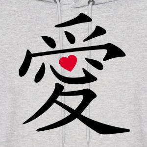 Love in Japanese Hoodies - Men's Hoodie