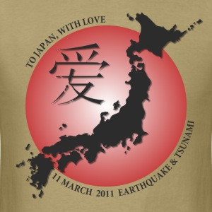 To Japan With Love T-Shirts - Men's T-Shirt