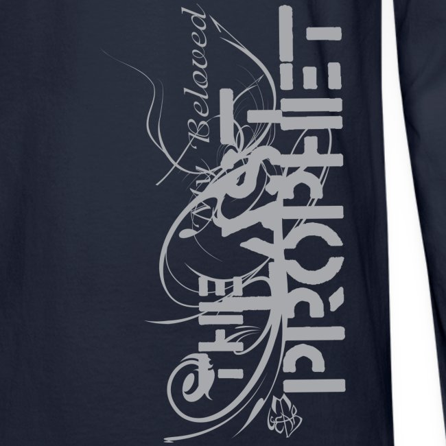 The Last Prophet Long Sleeve