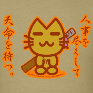 Samurai Cat T-Shirts - Men's T-Shirt