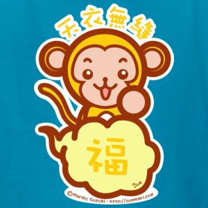 Lucky Monkey Kids' Shirts - Kids' T-Shirt