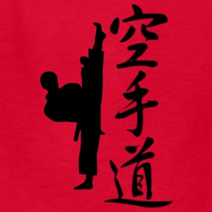 Karate Kanji boy's T Shirt - Kids' T-Shirt