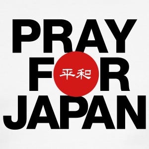 prayforjapan1 T-Shirts - Men's Ringer T-Shirt