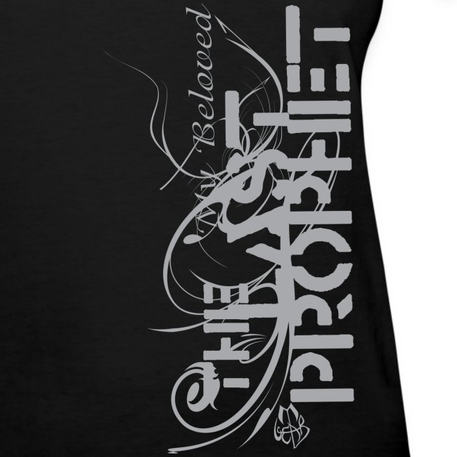 The Last Prophet women T-Shirt
