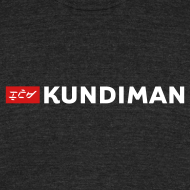 Design ~ Kundiman Logo - American Apparel Men's  Black T-Shirt