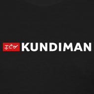 Design ~ Kundiman Logo - Women's T-Shirt, White Logo