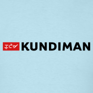Design ~ Kundiman Logo - Men's T-Shirt, Black Logo